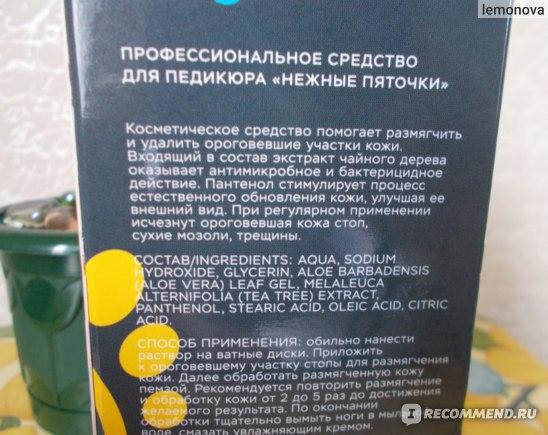 """""""Нежные пяточки"""" упаковка"""
