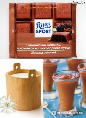 Шоколад Ritter Sport Kakao-Mousse фото