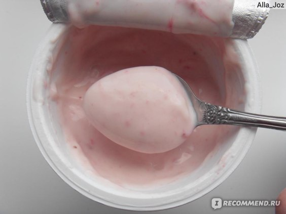 Йогурт Чудо вкус Клубника-земляника 2,5% фото