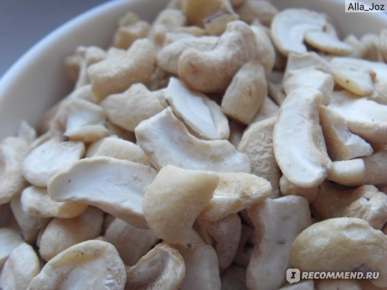 Орехи Аппетит Кешью фото