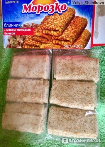 Блинчики Морозко с мясом фото