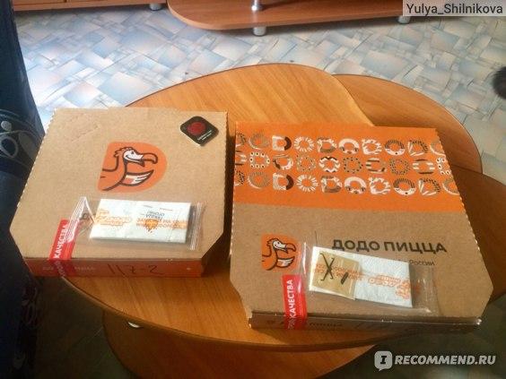 Сайт dodopizza.ru - «Додо Пицца» - сеть пиццерий фото
