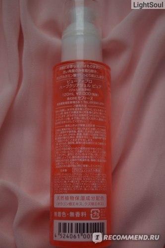 Пилинг для лица Cefine Herb Clear Gel Pure фото