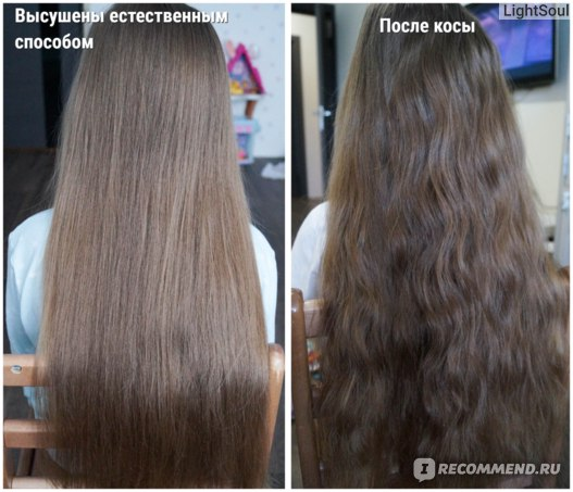 Маска для волос Brelil Numero с маслом карите и авокадо