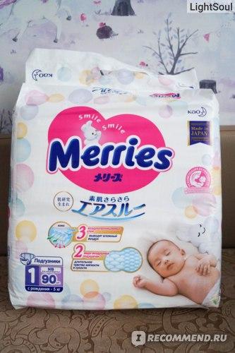 Подгузники Merries NB(newborn) фото