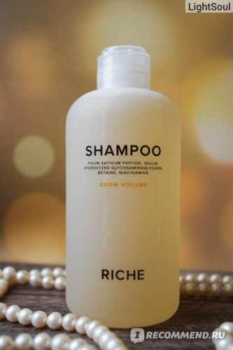 Шампунь RICHE для объема волос