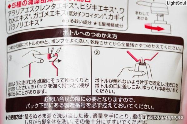 Шампунь Rohto 50 Megumi Color Care Shampoo для окрашенных волос фото