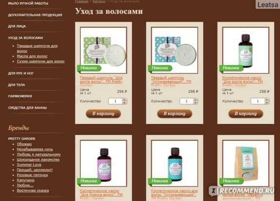 uralsoap.ru - Уральская мыловаренная мануфактура фото