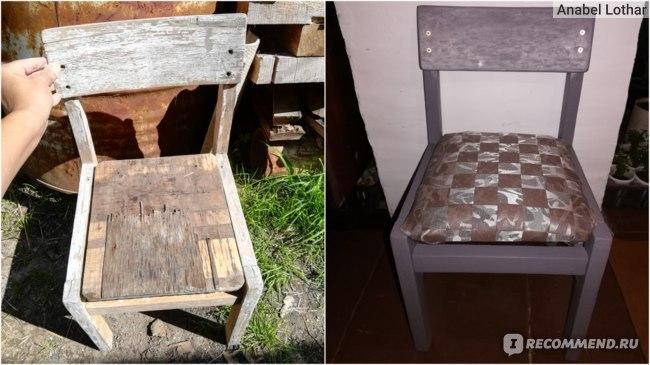 Старый-старый стульчик получил новую жизнь