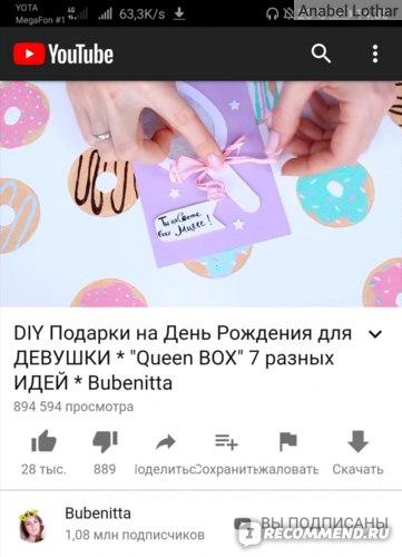 Сайт Bubenitta - youtube.com/channel/UCvosGl7ZQXmeSw2fxwUMOpQ фото