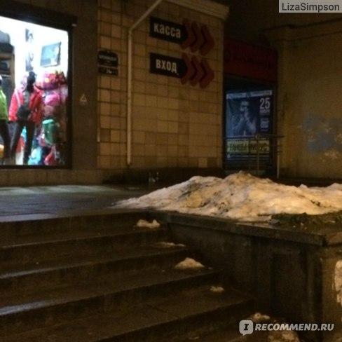 Клуб Космонавт Санкт-Петербург