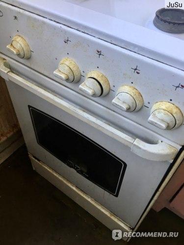 Плита До. К сожалению вверх плиты уже отмыла и фото не сделала.