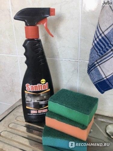 Чистящее средство для кухни Sanitol 500ml спрей