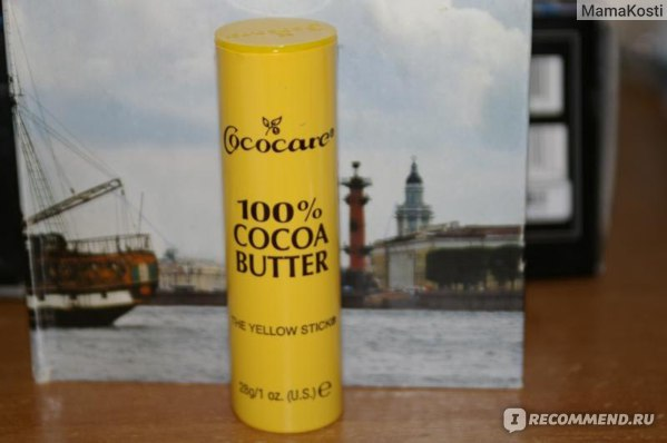 Масло  Cococare Какао 100% Cocoa Butter The Yellow Stick фото