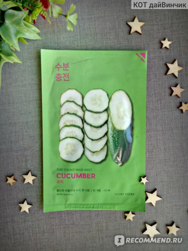 Тканевая маска для лица Holika Holika Pure Essence Mask Sheet Cucumber фото
