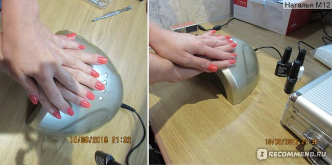UV LED-лампа для полимеризации гелей и гель-лаков SUNONE 48W UV LED Nail Dryer - EU PLUG WHITE фото