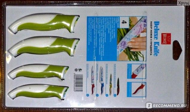 Ножи Weiner набор ножей 4 предмета арт.0256BAV фото