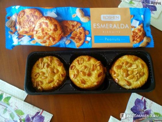 Печенье ROSHEN Эсмеральда с арахисом фото