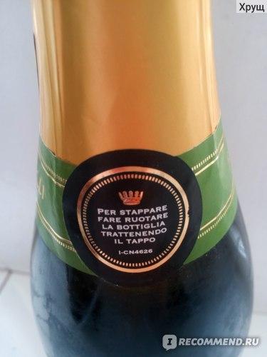 Игристое вино Fragolino Bianco фото