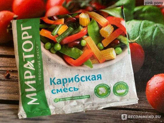 Овощная смесь Мираторг Карибская  фото