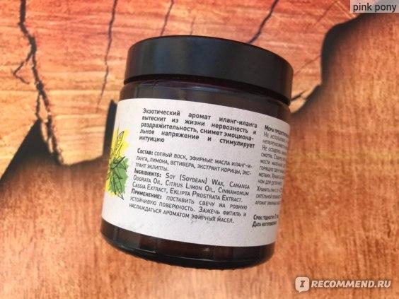 Натуральная ароматическая свеча Ми&Ко Иланг Иланг фото