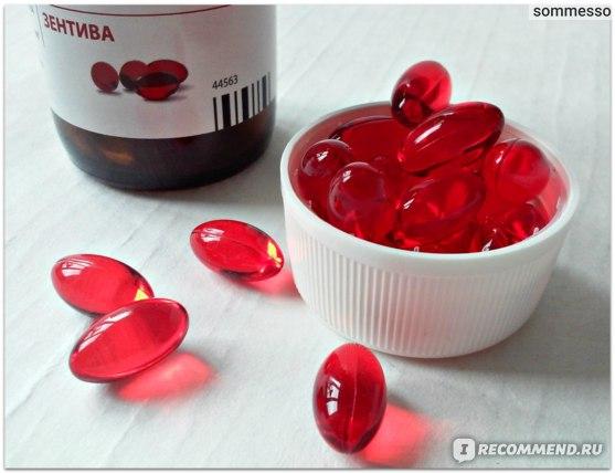 Витамины Zentiva Витамин E в капсулах фото