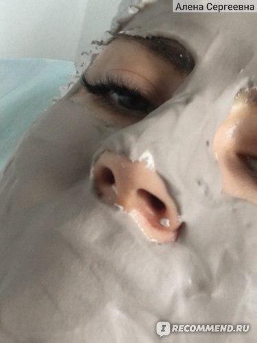 Уже подсохшая маска.