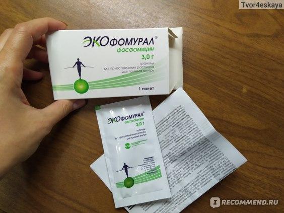 "Лекарственный препарат АО ""АВВА РУС"" Экофомурал отзывы"