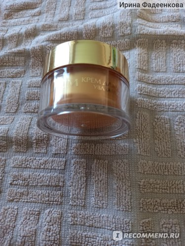 Крем для лица Белита-Витэкс увлажняющий с золотом Aurum фото