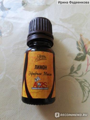 Эфирное масло Арома Роял Системс Лимон фото