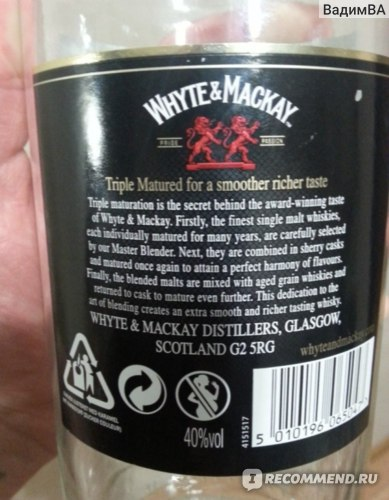 "Виски ""Whyte & Mackay""  ""Triple matured"" фото"