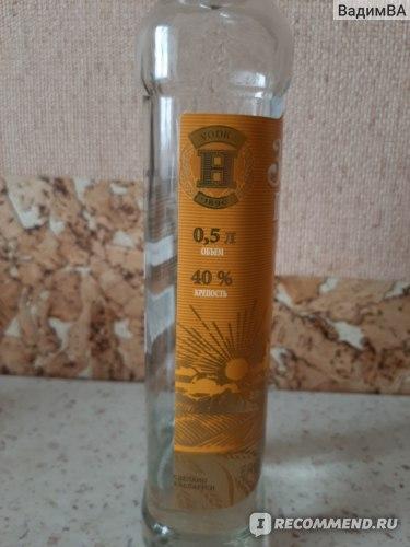 Водка Золото полей Пшеничная фото