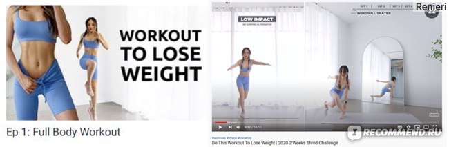 Тренировки Chloe Ting 2020 2 Weeks Shred Challenge фото