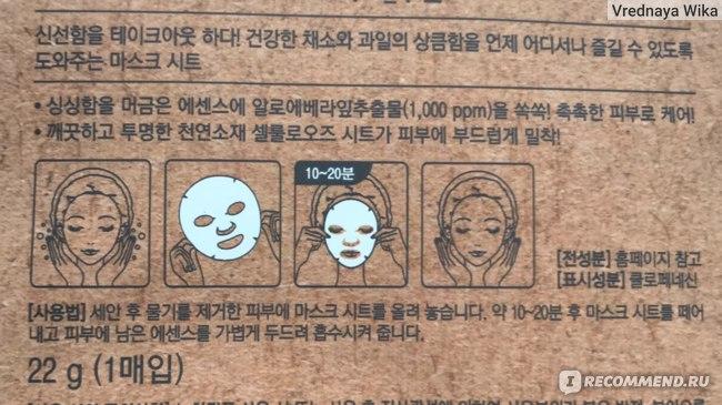 Тканевая маска для лица TONY MOLY Fresh To Go Mask Sheet Ананас фото