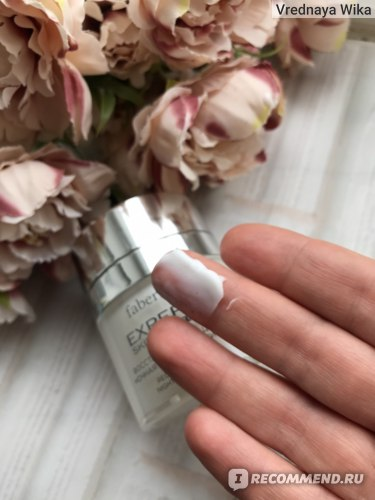 Ночная маска для лица Faberlic Восстанавливающая Expert Skin Activator фото