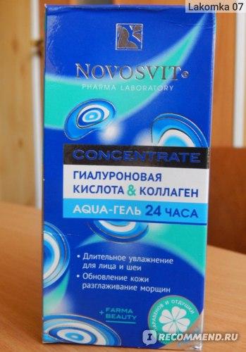 Сыворотка для лица NOVOSVIT Concentrate aqua-гель 24 часа фото