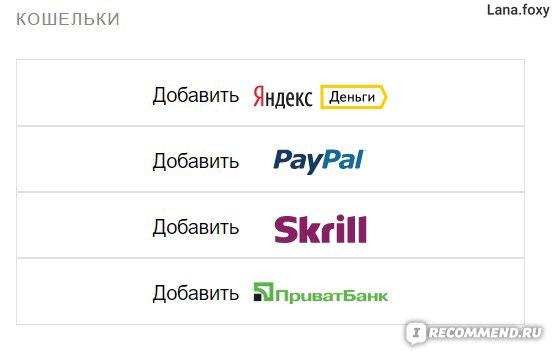 toloka.yandex.ru - Сайт Яндекс. Толока фото