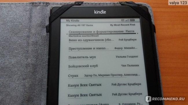 Электронная книга Amazon  Kindle 5 Black with Special Offers  фото