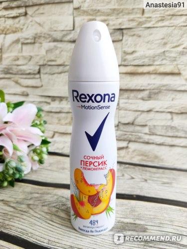 Дезодорант-антиперспирант Rexona Сочный персик и лемонграсс Аэрозоль