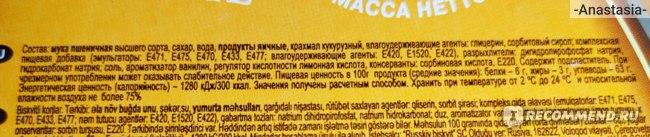 """Бисквитные коржи Светлые ЗАО """"Русский бисквит"""""""