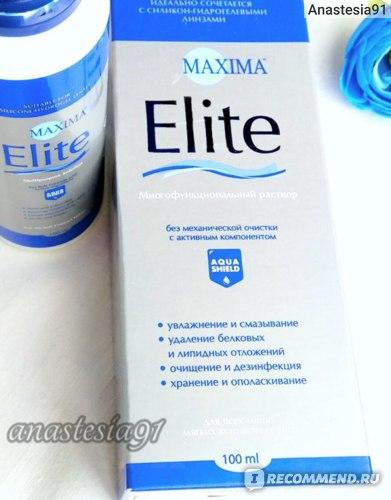 Раствор для контактных линз Maxima Elite