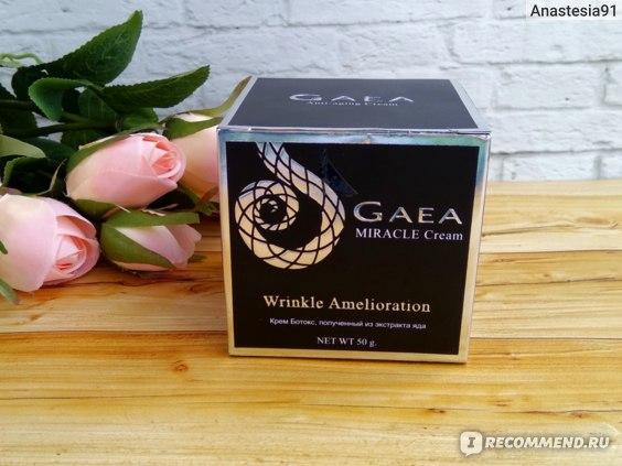 Крем для лица Siam Snake Farm GAEA Miracle cream