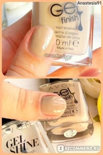 """Верхнее покрытие для ногтей """"Экстра-стойкость и блеск"""""""