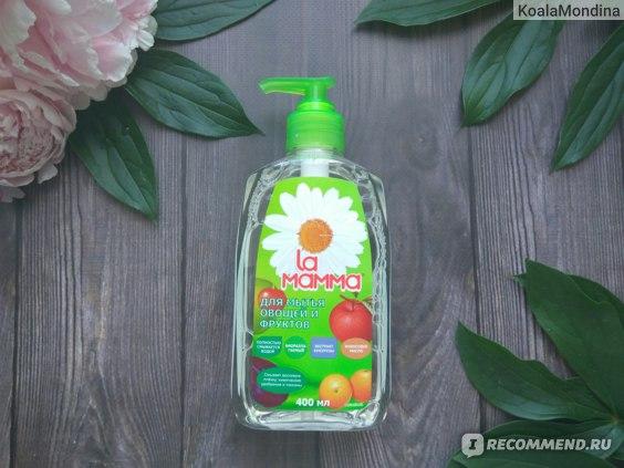 Жидкость для мытья овощей и фруктов La mamma