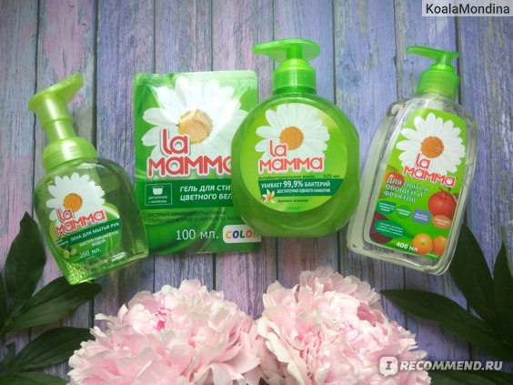 Антибактериальное мыло La Mamma С ароматом ванили фото
