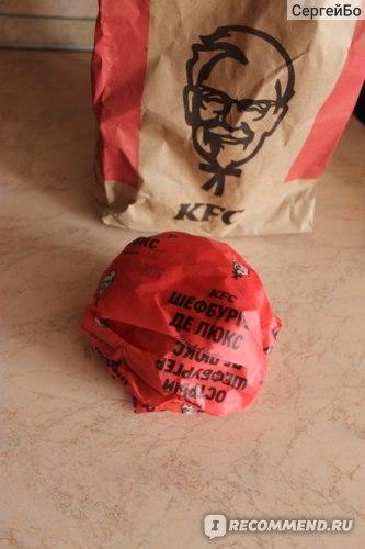 фастфуд KFC Шефбургер Де Люкс острый