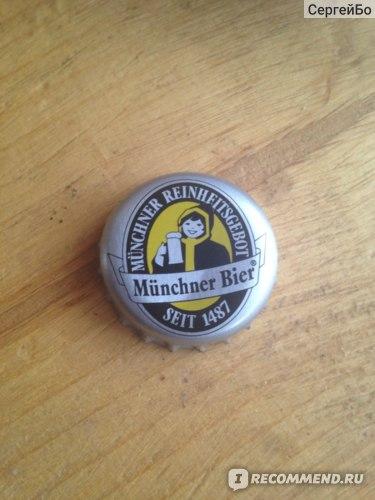 Пиво Edelstoff Augustiner Brau Munchen 1328 0,5 л фото
