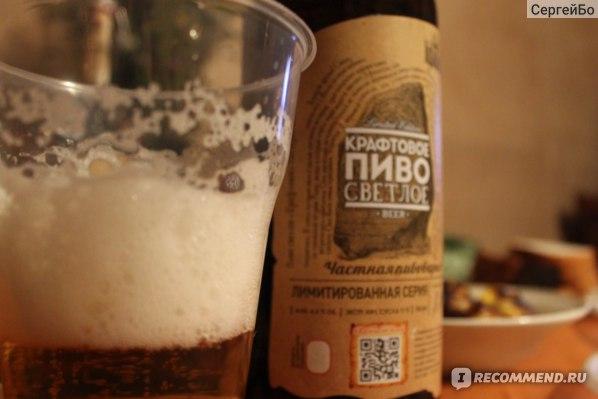 Пиво АФАНАСИЙ Крафтовое светлое фото