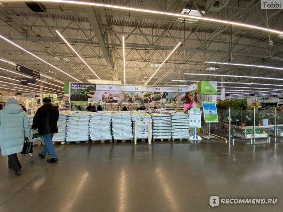 «Леруа мерлен» - сеть магазинов для дома и дачи фото
