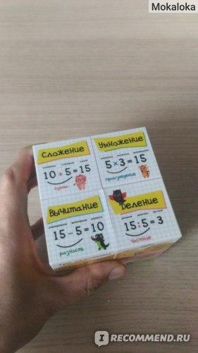 Развивающие пособия  WOW кубик трансформер для начальной школы фото